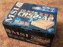 MSI 52X CDRW Box